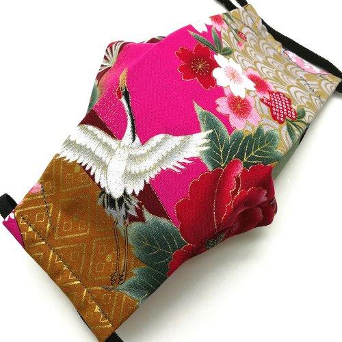 Masque de protection en tissu japonais grue sur fond fuchsia, bronze et gris