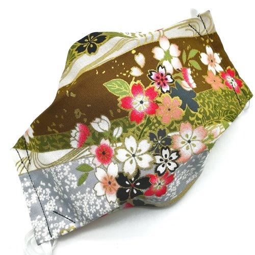 Masque de protection en tissu japonais fleurs de cerisiers sur fond asanoha vert olive et bronze