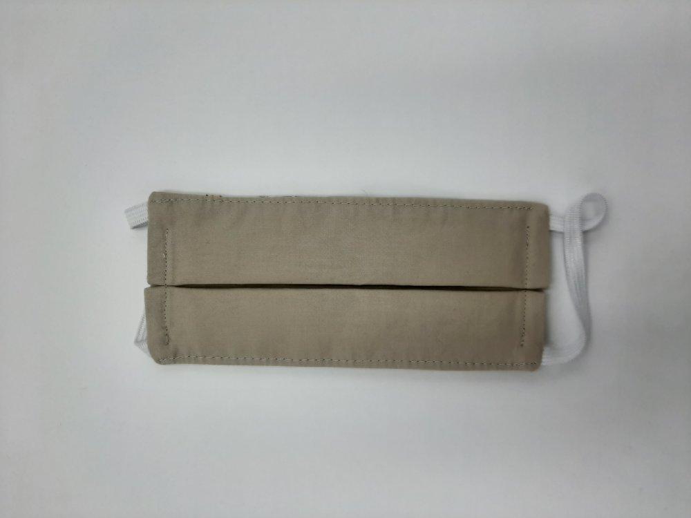 Masque protection tissu lavable enfant  modèle Afnor