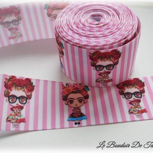 Ruban gros grain 40 mm imprimé frida kahlo rayures roses et blanches vendu au mètre