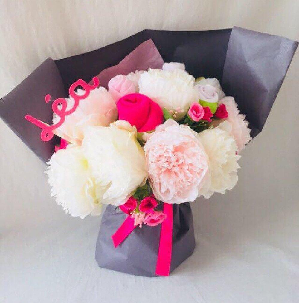 Bouquet De Layette Rose Petit Modele Pivoines Un Grand Marche