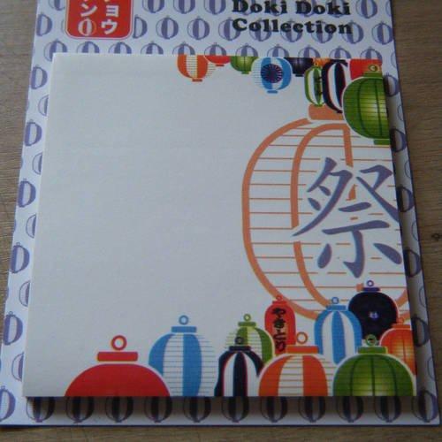 Stickers type note adhésive, bloc note, post it, idée du jour motif asiatique, lanterne chinoise
