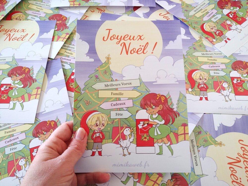 """Carte """"La boîte aux lettre du Père Noël"""""""