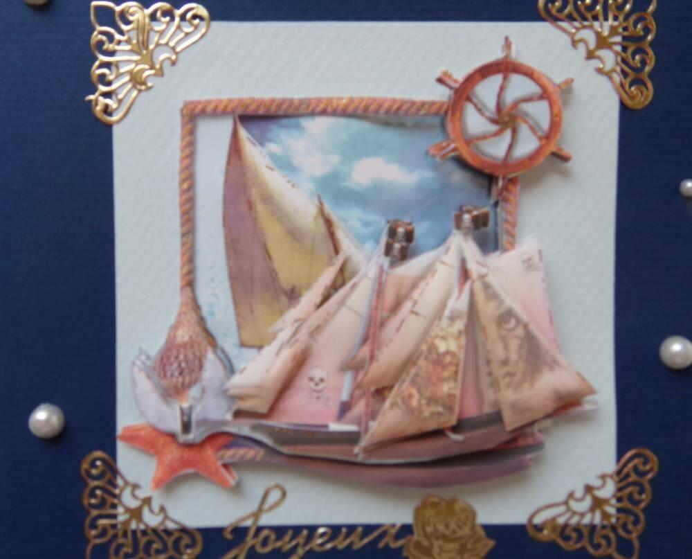 Carte d'anniversaire homme, avec un 3D de bateau