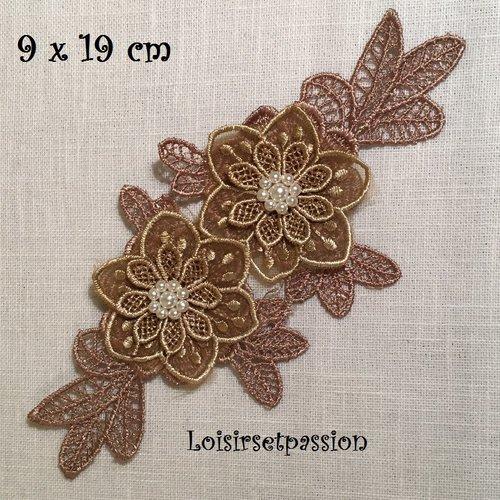 Applique dentelle, fleur voile 3d et perle / beige ** 9 x 19 cm ** à coudre - acd41