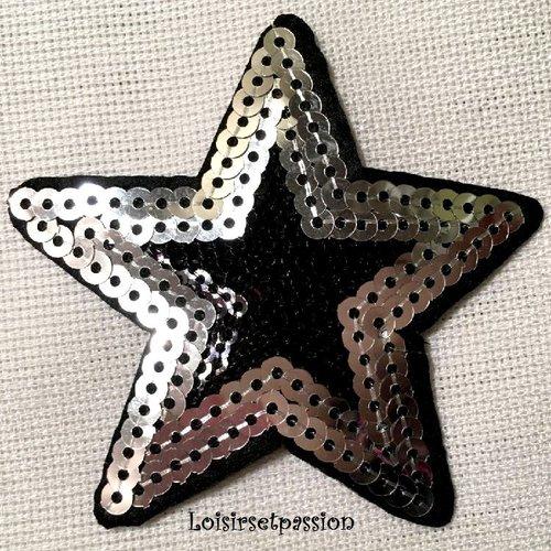 Écusson patch thermocollant - étoile bicolore sequin / argent noir ** 8 x 8 cm ** applique brodée à repasser