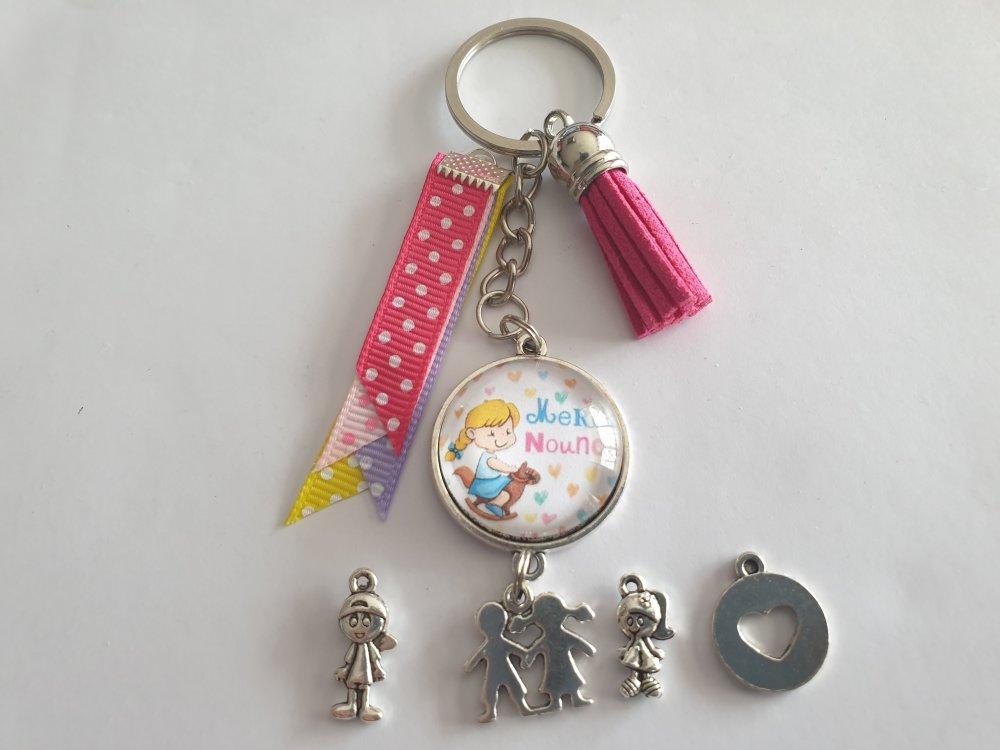 """porte clés nounou, cadeau Nounou, """"merci nounou"""""""