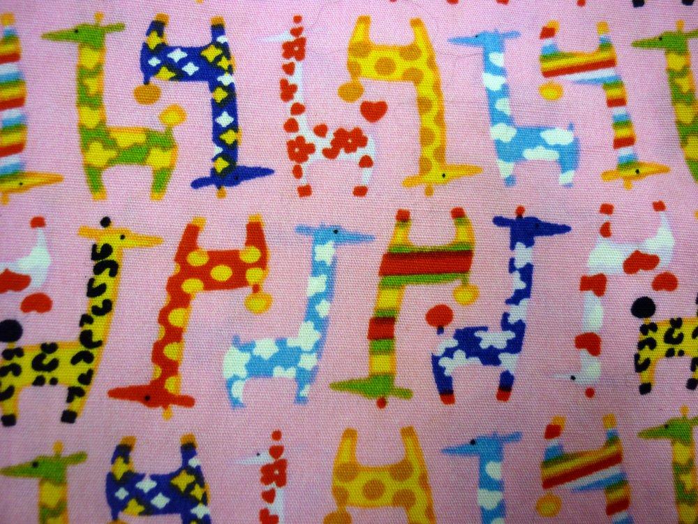 Caleçon à motifs girafes