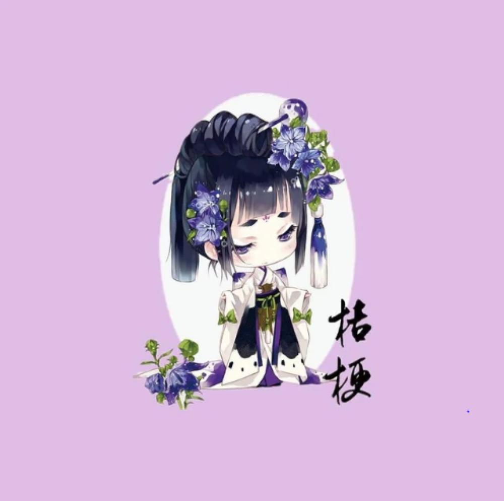 1 Coupon Tissu / Appliqué / Vignette - 15 x 15 cm - Kawai - Manga