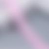 Ruban en dentelle fine - petites fleurs - 26 mm - rose -  vendu au mètre