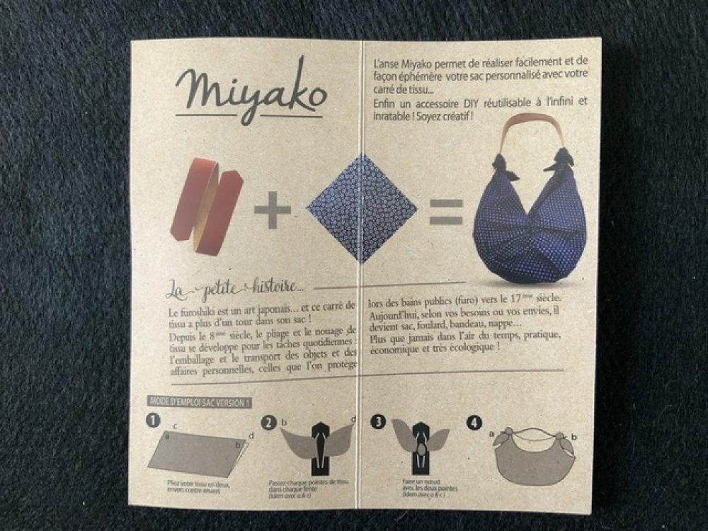 Anse de sac sans couture Miyako en cuir  vert tilleul céladon 12