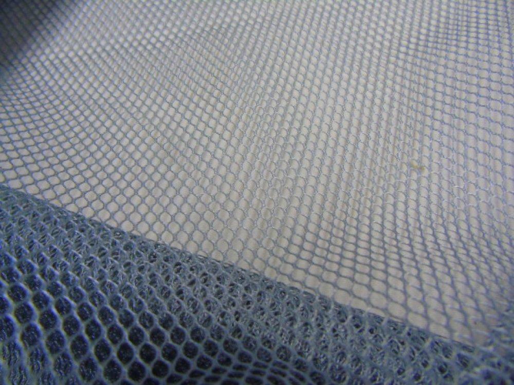 tissu filet 50x137 cm, tissu résille ,polyester, Mesh Fabric gris