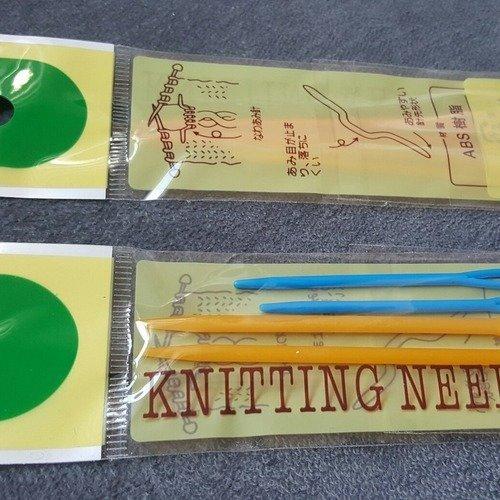 Lot 5 AIGUILLES en PLASTIQUE à laine tricot canevas tapisserie enfant mercerie
