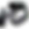 Ruban dentelle noire séparable  - 25 mm - vendu au mètre