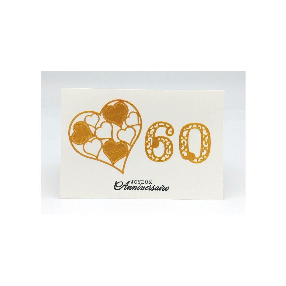 Carte Anniversaire A Personnaliser Carte Anniversaire Happy Birthday Card Un Grand Marche