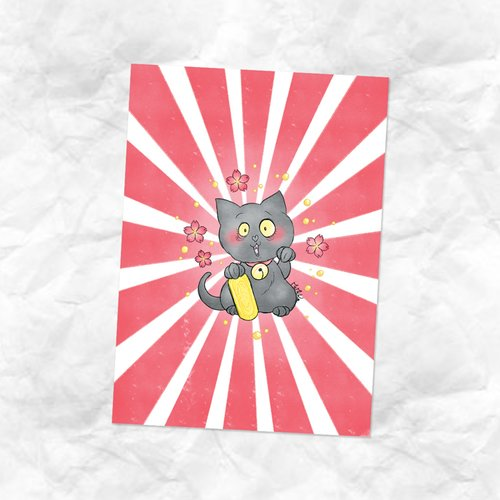 Carte dessin maneki neko chat noir