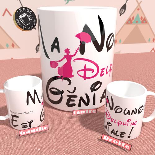 Mug - ma nounou est géniale mary poppins - personnalisable - très beau cadeau
