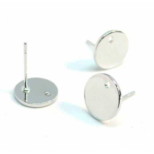 170728183010 pax: 10 boucles d'oreille puce ronde 10mm avec trou