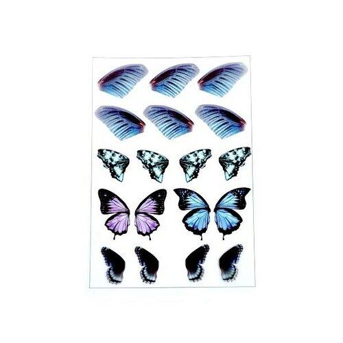 S110105883 pax de 2 planches imprimées papillons pour bijoux résine, inclusion résine