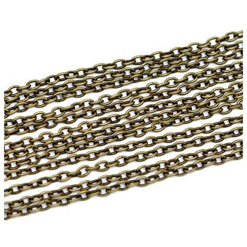 S118983 pax 10 mètres chaine maille fine 2 par 3mm métal couleur bronze
