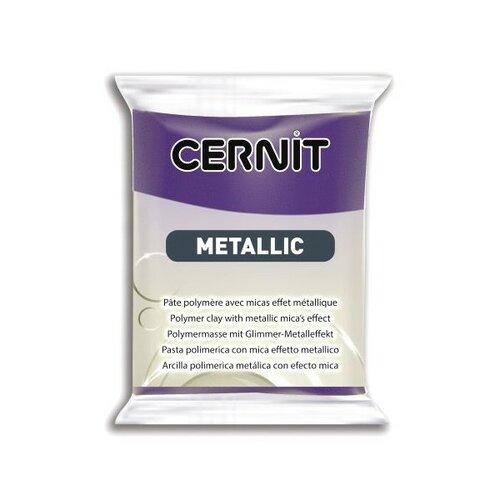 1 pain 56g pate cernit metallic violet ce0870056900