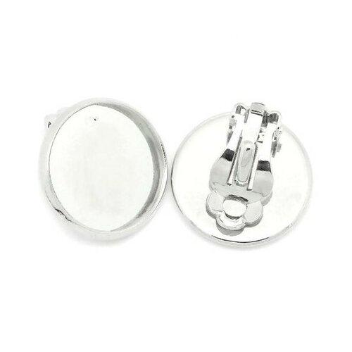 Ps1127745 pax 10 supports de boucles d'oreille clips 16mm cuivre couleur argent vif