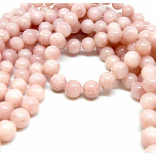 H10xs22bis lot 1 fil d'environ 40 perles jade mashan rose pale 10mm