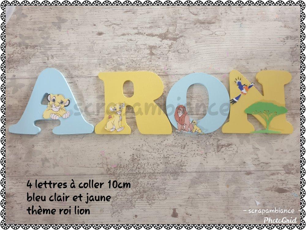 lettre prénom en bois / décoration chambre bébé / lettres personnalisé thème roi lion 10cm à coller