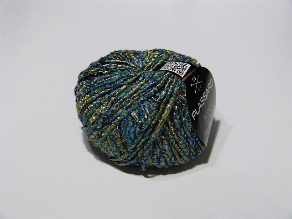 5 pelotes de laine PLASSARD AVENUE
