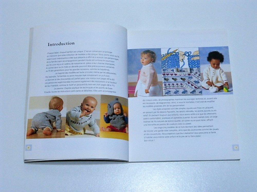 Livre tricot : tricot tendresse pour mon bébé
