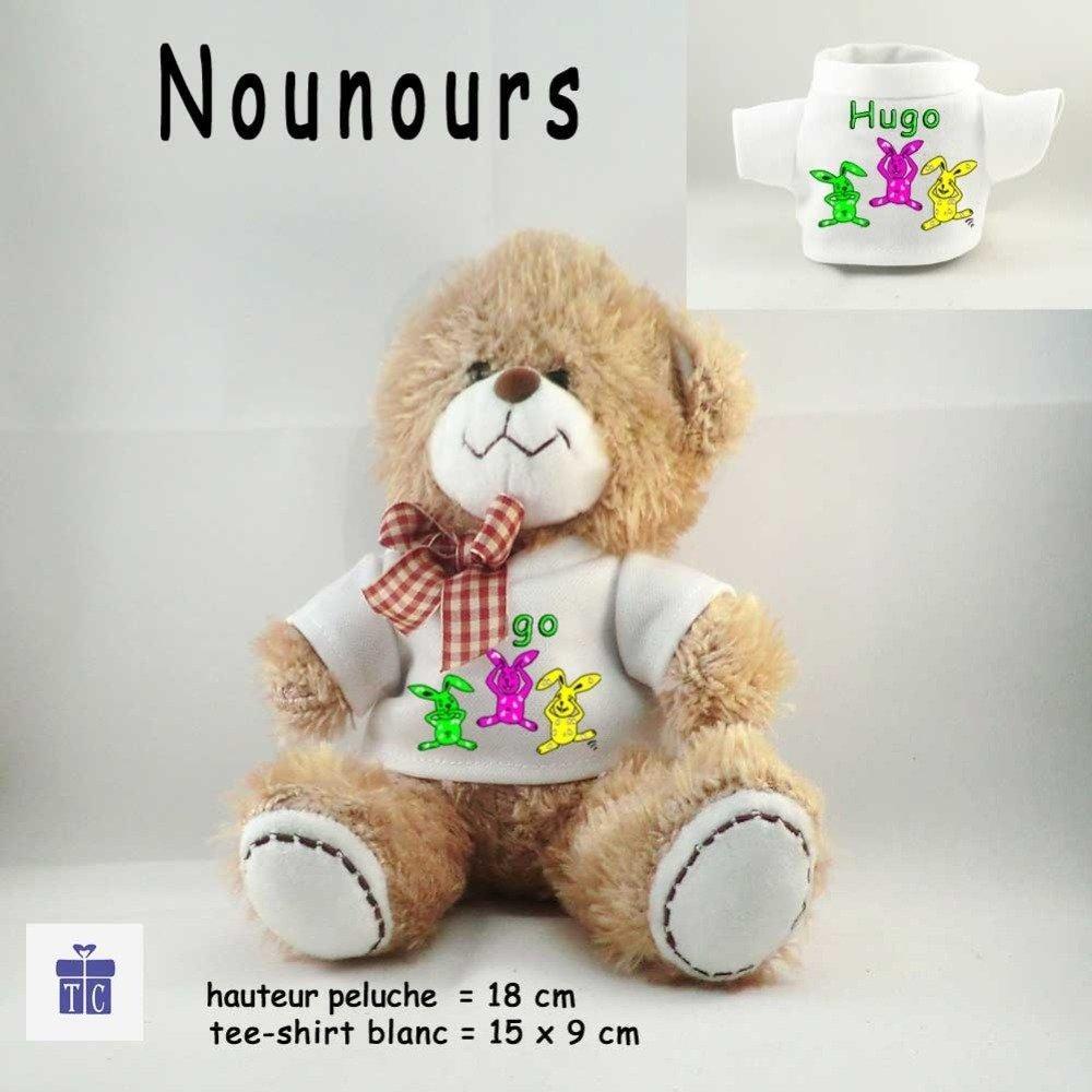 Peluche Nounours- Tee shirt Les trois Lapins- Personnaliser avec Prénom exemple Hugo