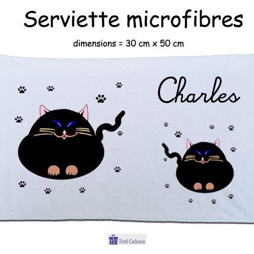 Essuie mains chat personnalisable avec un prénom exemple charles