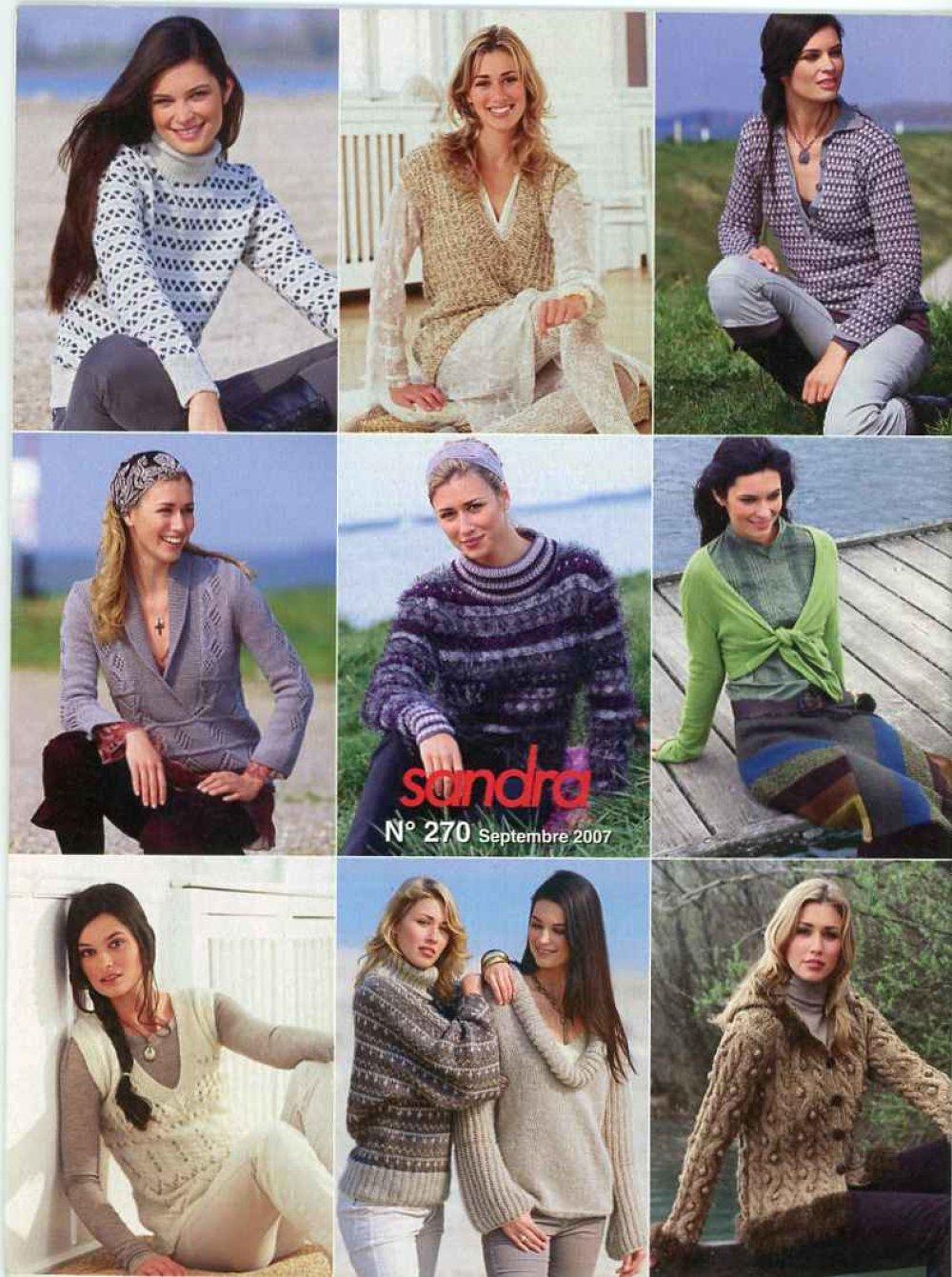 Catalogue SANDRA magazine de tricot n°270 septembre 2007