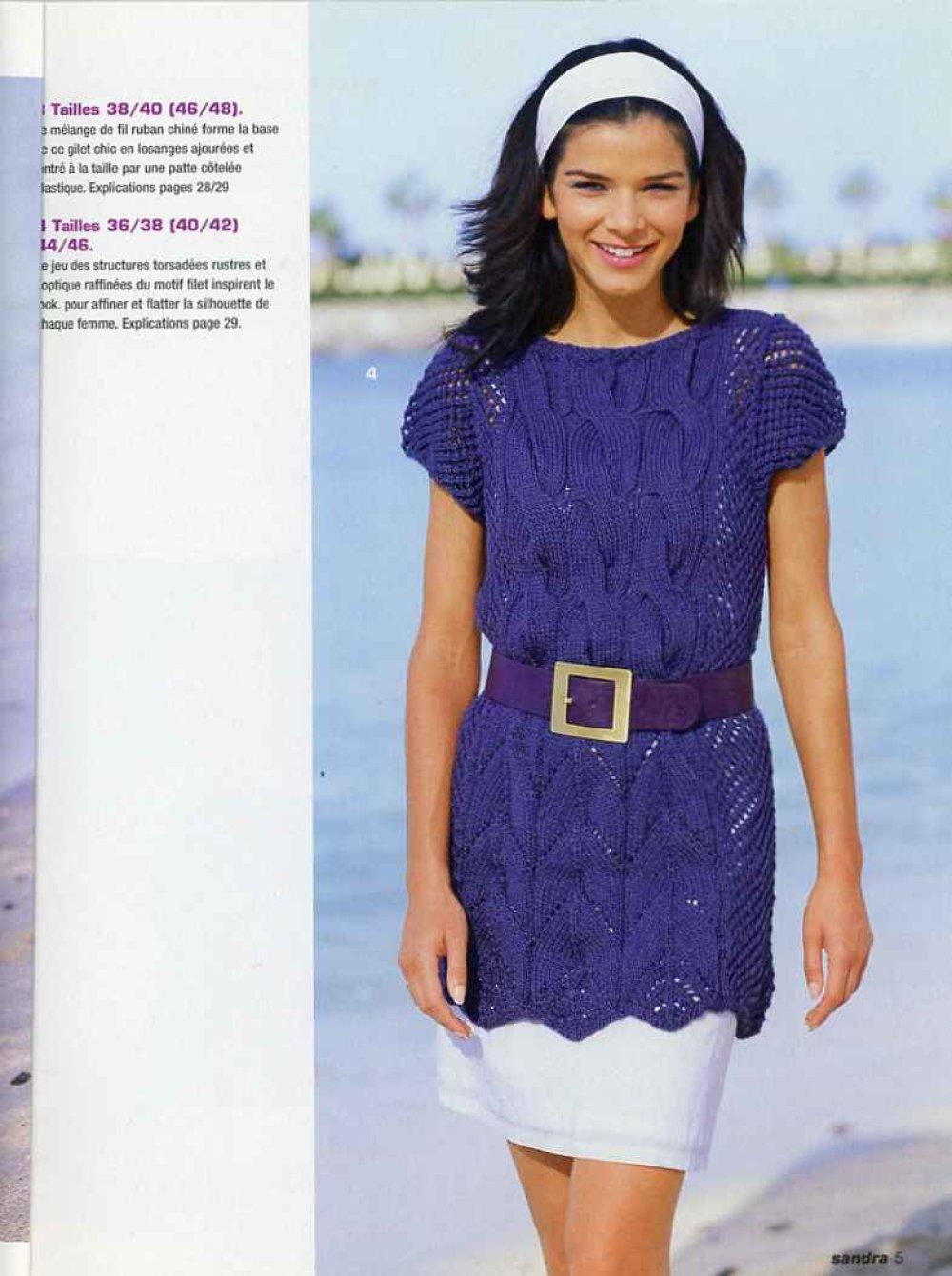 Catalogue SANDRA magazine de tricot n°288 avril 2009