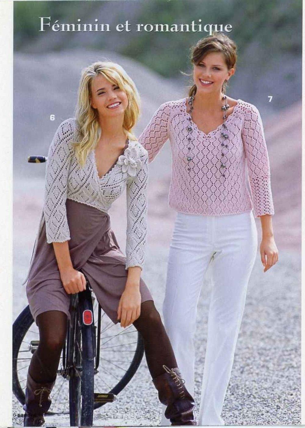 Catalogue SANDRA magazine de tricot n°264 février 2007
