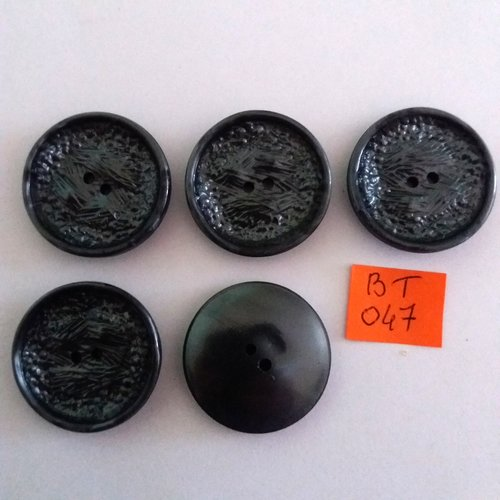 5 boutons en résine gris foncé - vintage - 31mm - bt047
