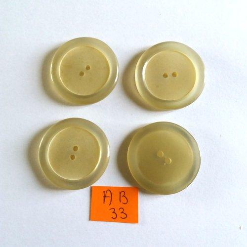 6 boutons en résine beige - 30mm - ab33
