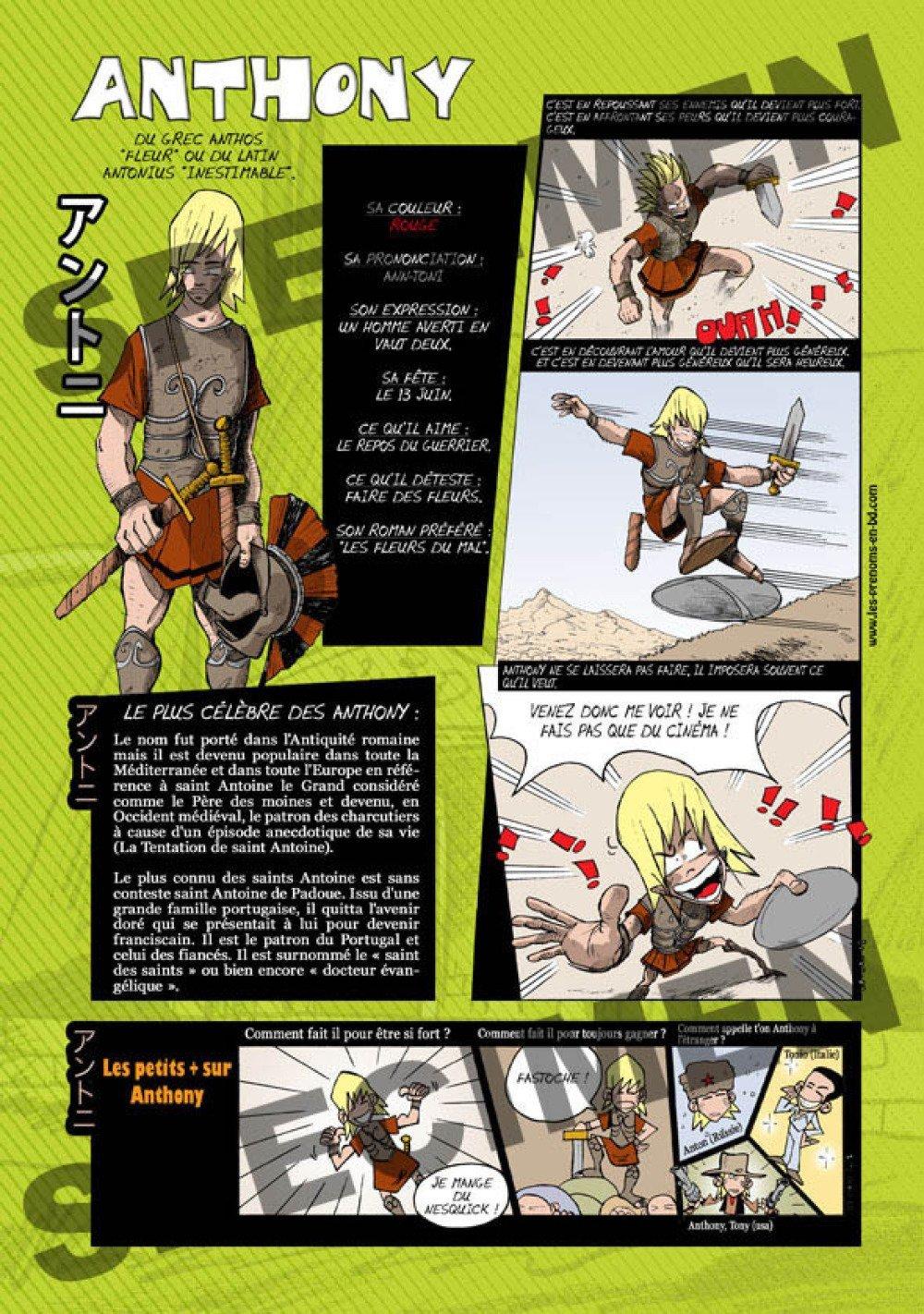 Prénom Manga Anthony