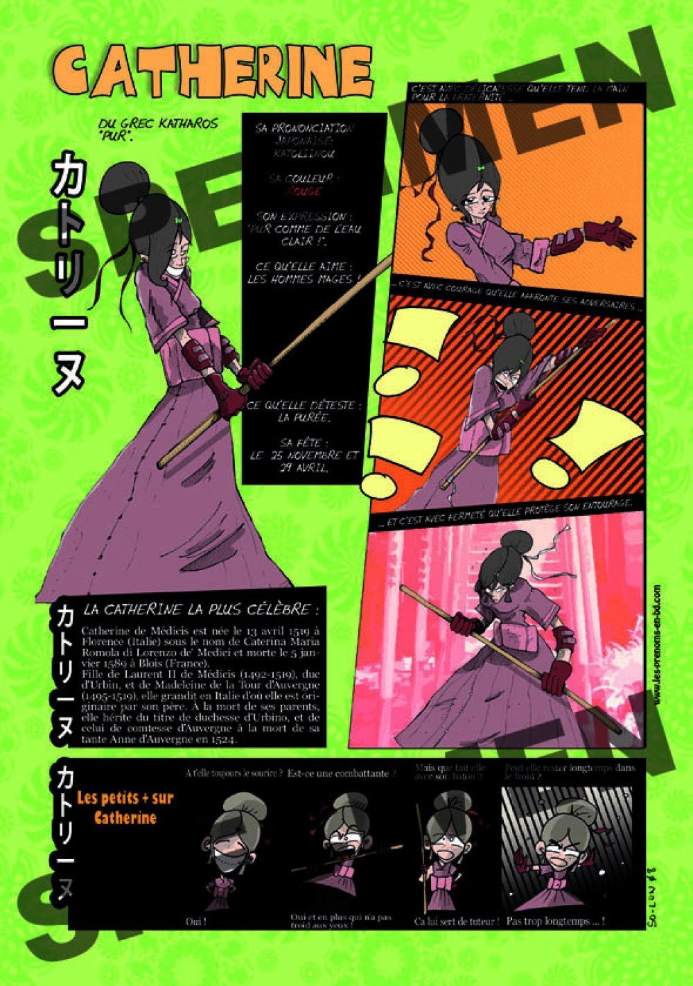 Prénom Manga Catherine