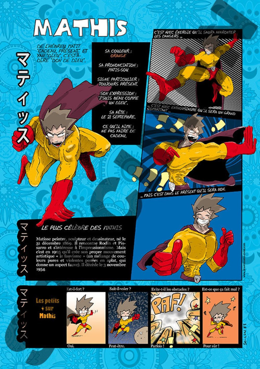 Prénom Manga Mathis