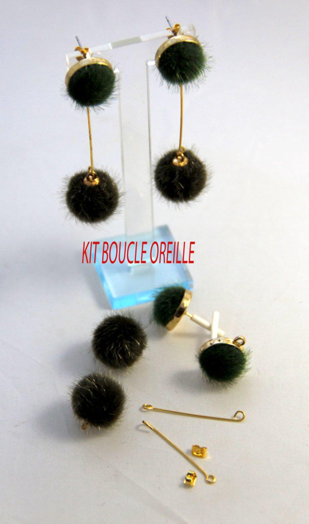 1 kit boucle oreille puce dore pompon vert