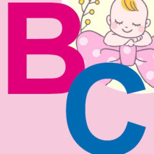 Babycreation