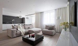 Appartement 2pièces 45m² Le Blanc-Mesnil