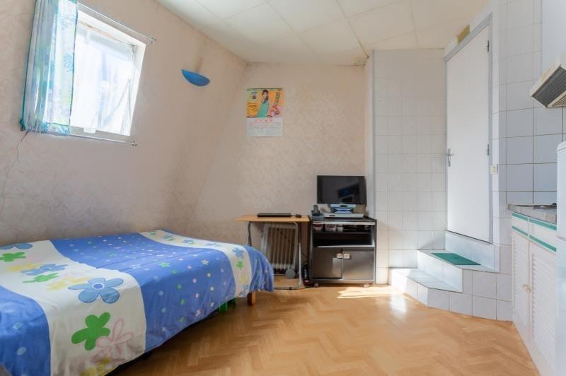 Appartement 1pièce 12m² à Paris 18e