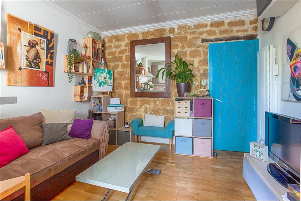 Appartement a vendre nanterre - 2 pièce(s) - 29 m2 - Surfyn