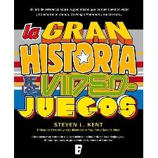 La Gran Historia De Los Videojuegos (ebook)