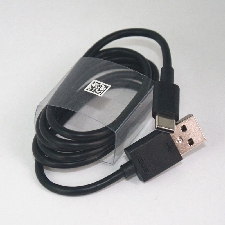Résultats de recherche pour Câble USB Asus Twenga