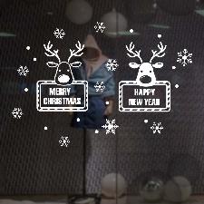 Joyeux Noël Stickers Muraux Décoration Cadeaux Stickers Muraux Mignon Décor Elk Rouge Peintures Murales Nouvel An Décorations Pour Fournitures Pour La