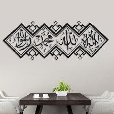 Stickers Muraux Calligraphie Islamique Art Mural Musulman Arabe Art Mural Décalque Décor À La Maison Salon Bureau Pvc So14352