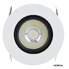 Rom Ac85-265v Led Angle Rotatif Réglable Plafonnier Pliable Downlight Plafonniers En Aluminium Abat-Jour (Blanc 6000k 5w) -Koa